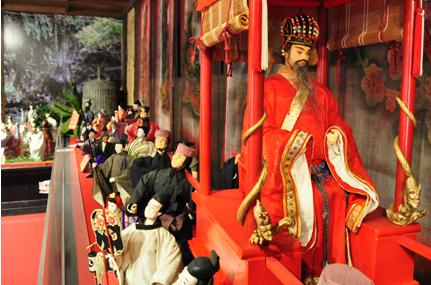 沖縄歴史民俗資料館