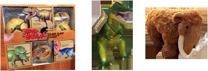 恐竜ショップ