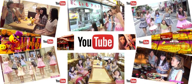 動画チャンネル(YouTube)がパワーUP!