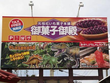 『 楽天チケット 』 の取り扱いスタート!