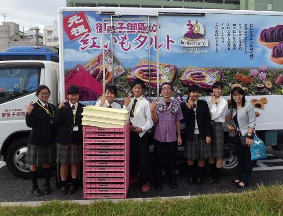 沖縄県産業教育フェア 商業デパート
