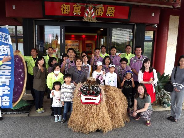獅子舞2017 in 読谷本店
