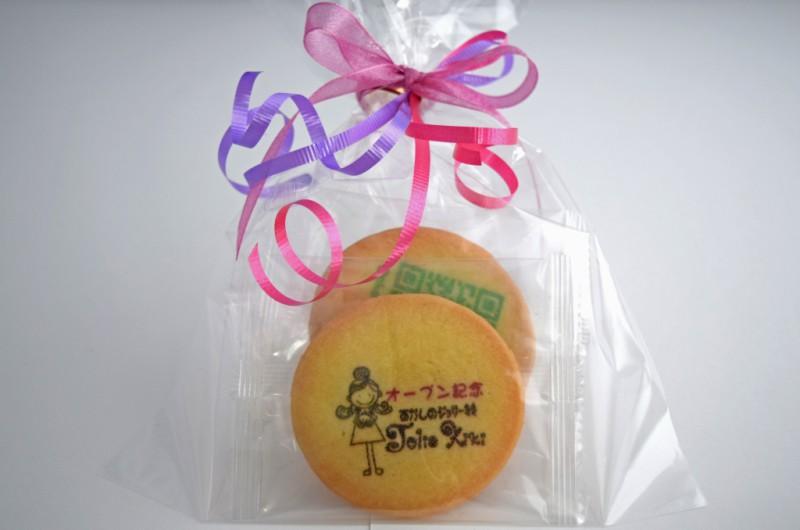 「おかしの ジョリーキキ」8月9日オープン!