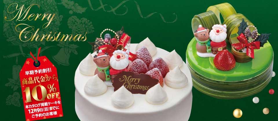 クリスマスケーキ-2018-20181101-1