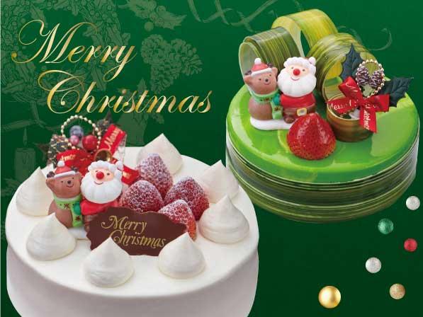 御菓子御殿のクリスマスケーキカタログ2018
