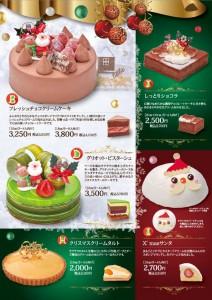 御菓子御殿クリスマスケーキカタログ-3