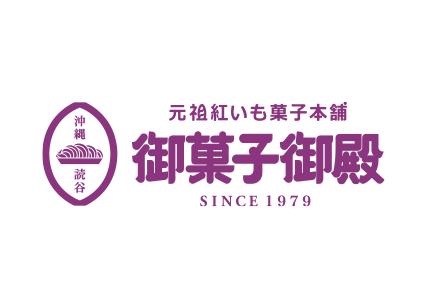 御菓子御殿における新型コロナウイルス(COVID-19)対策について