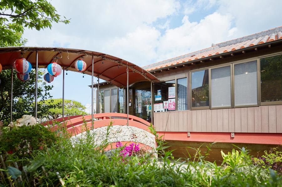 沖縄料理花笠の外観写真