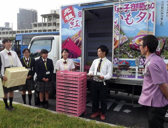 沖縄県産業教育フェア20161111②