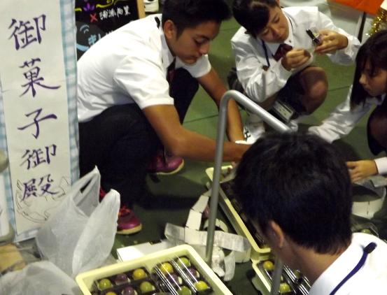 沖縄県産業教育フェア20161111⑤
