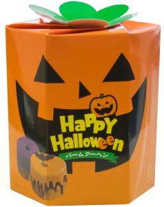 halloween2018-box