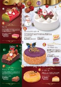 御菓子御殿クリスマスケーキカタログ-2