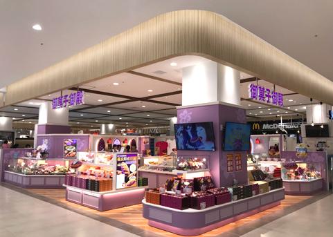 PARCO CITY店の写真2