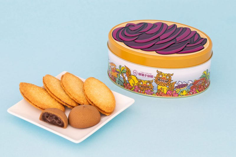 40thチョコレート缶〈御菓子御殿40周年オリジナルデザイン缶〉