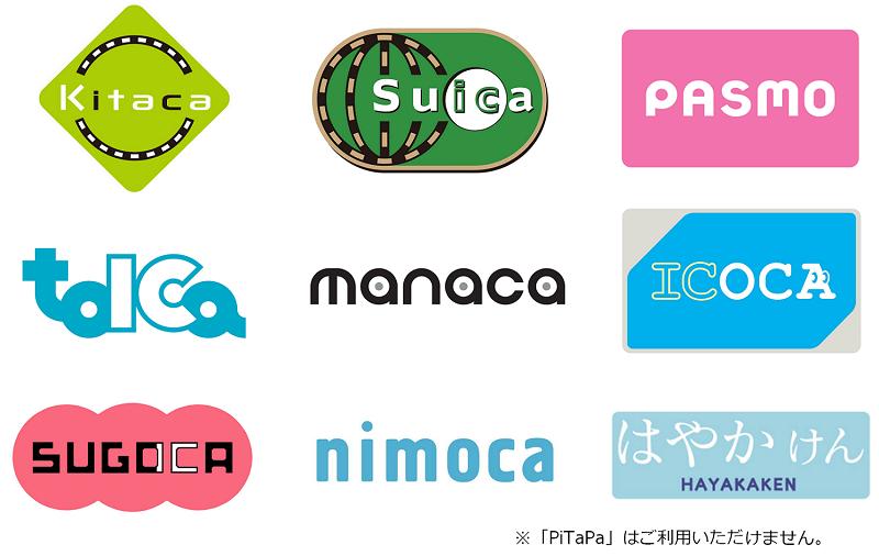 国際通り松尾店でのお支払い方法に交通系ICカードが加わりました